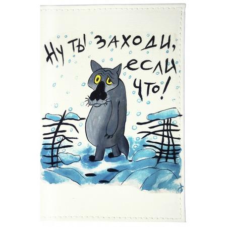 Купить Обложка для паспорта кожаная Mitya Veselkov «Волк из мультика»