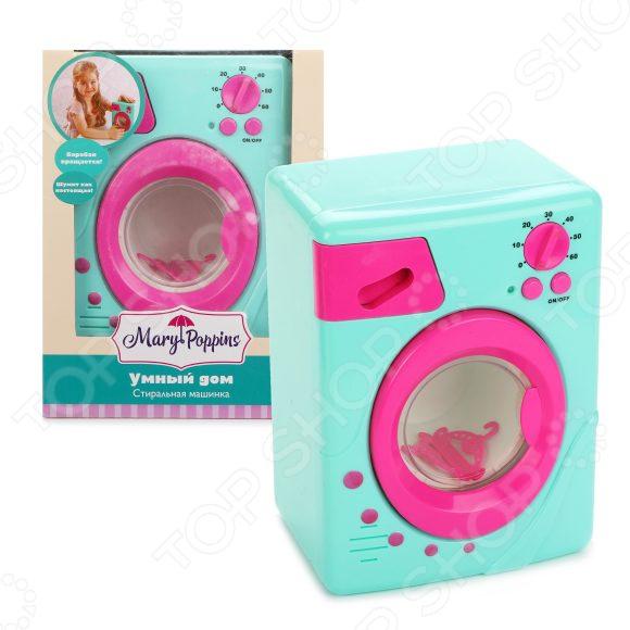 Стиральная машина игрушечная Mary Poppins «Умный дом» микроволновка mary poppins умный дом 453118