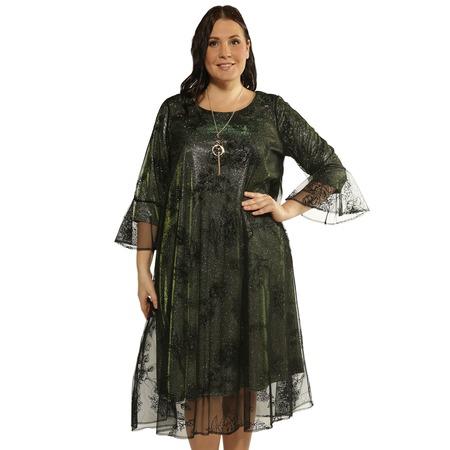 Купить Платье Blagof «Ливия»