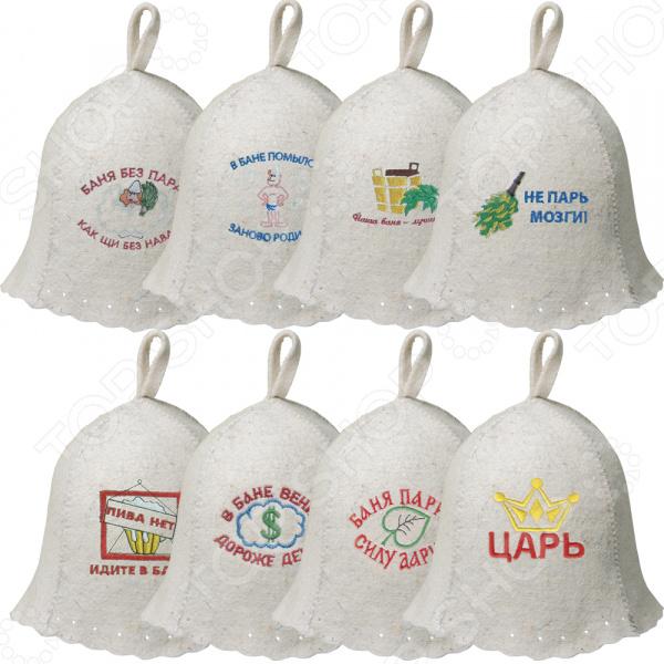 Шапка для бани и сауны с вышивкой Hot Pot 41171. В ассортименте Hot Pot - артикул: 2207897