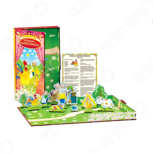 Игра настольная обучающая Полноцвет «Петушок и бобовое зернышко» петушок и бобовое зернышко кот и лиса