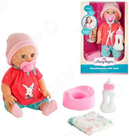 Кукла Mary Poppins Lady Mary «Позаботься обо мне. Элли»