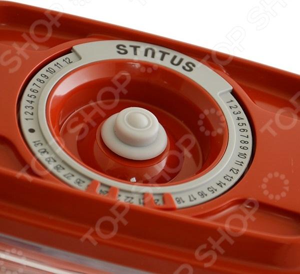 Набор вакуумных контейнеров для продуктов STATUS VAC-REC-Smaller 2