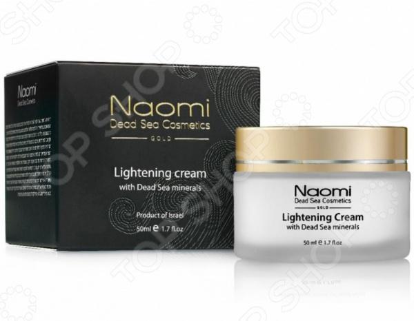 Крем для лица осветляющий Naomi with Dead Sea minerals naomi dead sea cosmetics набор по уходу за ступнями