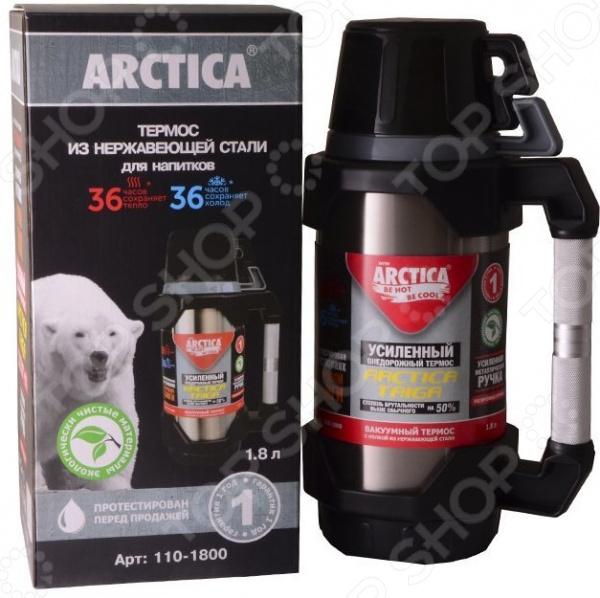 купить Термос Арктика 110-1800 по цене 3052 рублей