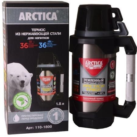 Купить Термос Арктика 110-1800