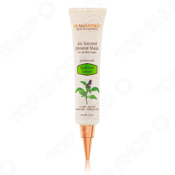 Минеральная маска Seamantika «60 секунд» с экстрактом листьев базилика для всех типов кожи