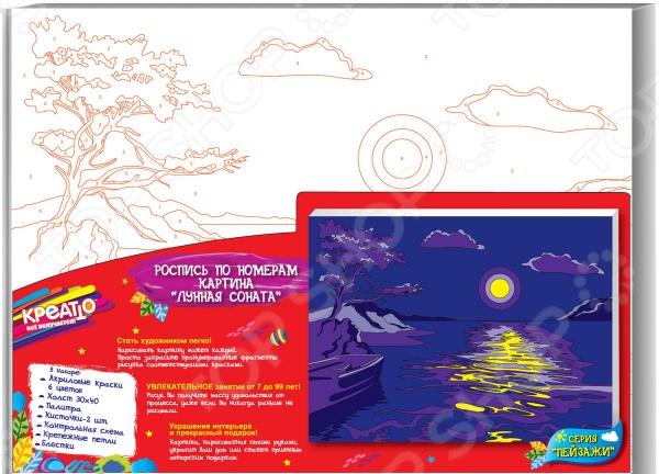 Набор для росписи по холсту Креатто «Лунная соната»
