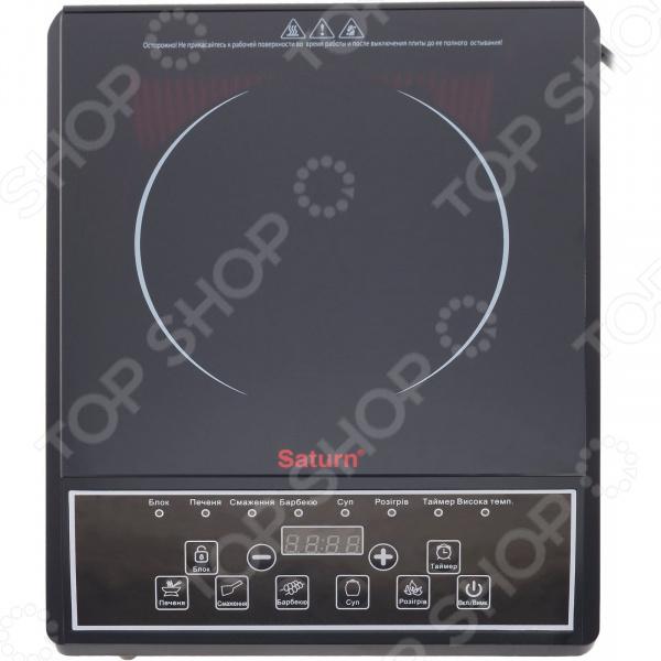 Плита настольная ST-EC0185