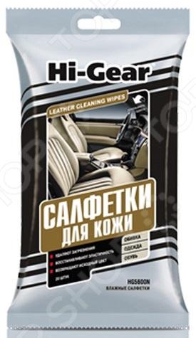 Салфетки влажные для обивки салона Hi Gear HG5600N салфетки hi gear hg 5583 освежающие