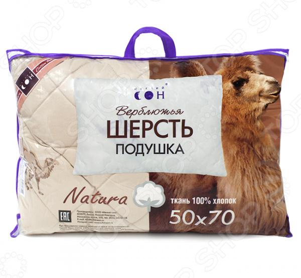 Zakazat.ru: Подушка Мягкий Сон «Верблюжья шерсть»