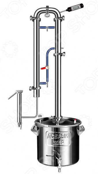 Самогонный аппарат Добрый Жар «Люкс Про» дистиллятор непроточный добрый жар дачный 30 литров