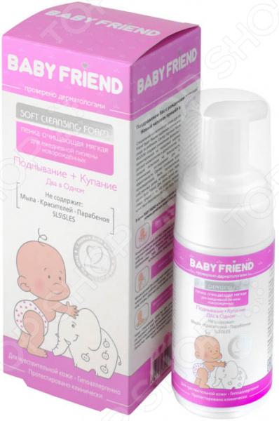 Пенка для интимной гигиены и купания Baby Friend очищающая