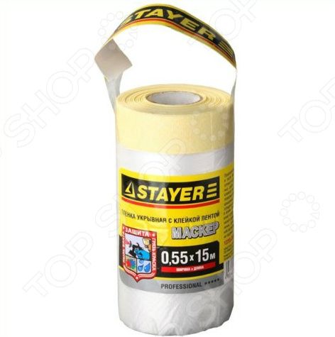 Пленка защитная с клейкой лентой Stayer Profi лента stayer profi двусторонняя на вспененной основе белая 19мм х 5м 12231 19 05