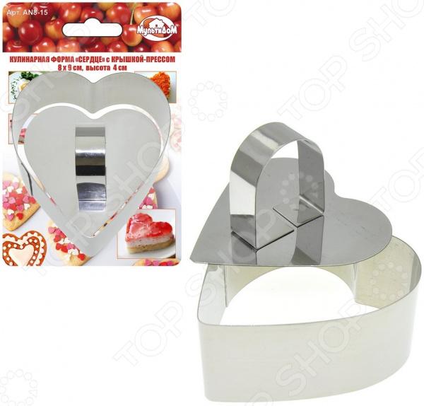 Форма кулинарная с крышкой-прессом Мультидом «Сердце» AN8-15