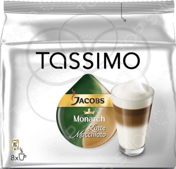 Капсулы для кофемашин Bosch Tassimo Jacobs «Латте Макиато» аппарат для жвачек капсулы в екатеринбурге