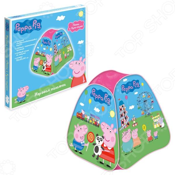 Палатка игровая Peppa Pig в коробке «Пеппа в луна-парке»