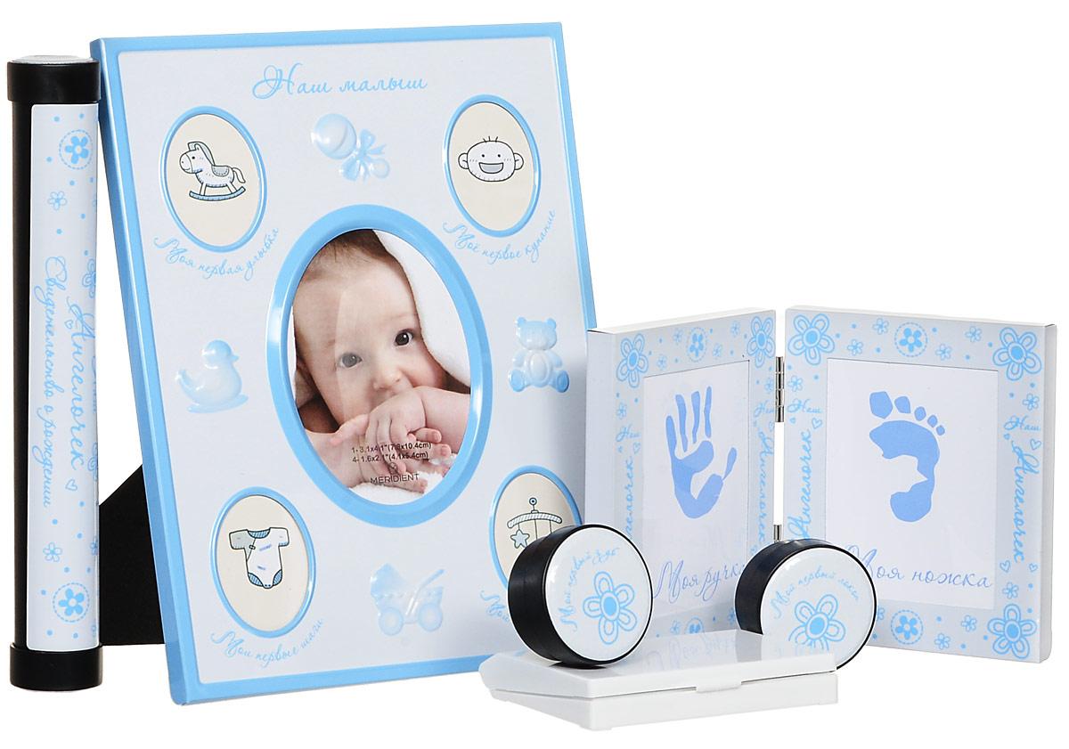 Подарок для новорожденного Bradex «Мой Малыш»