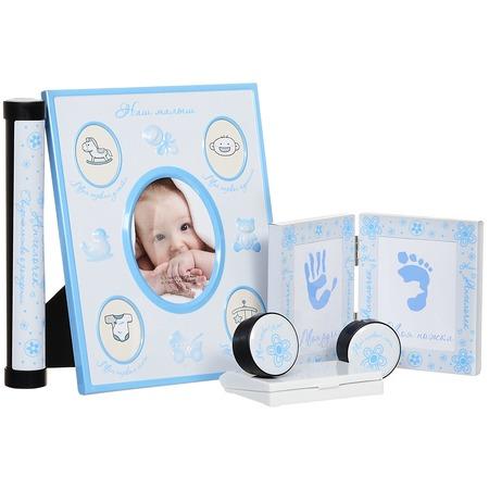 Купить Подарок для новорожденного Bradex «Мой Малыш»