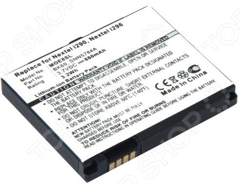 Аккумулятор для телефона Pitatel SEB-TP402 аккумулятор для телефона pitatel seb tp209