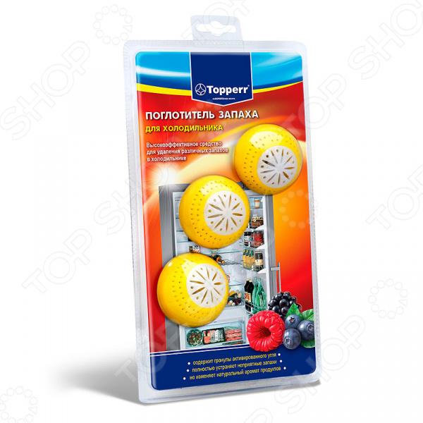 Поглотитель запаха для холодильника Topperr 3113 автомобильные ароматизаторы биобьюти поглотитель запаха