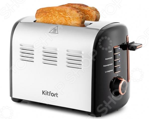 Toster-KITFORT-KT-2037-5088212
