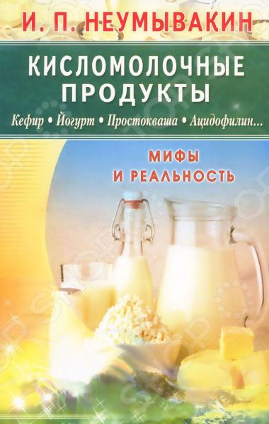 Диля 978-5-4236-0291-8