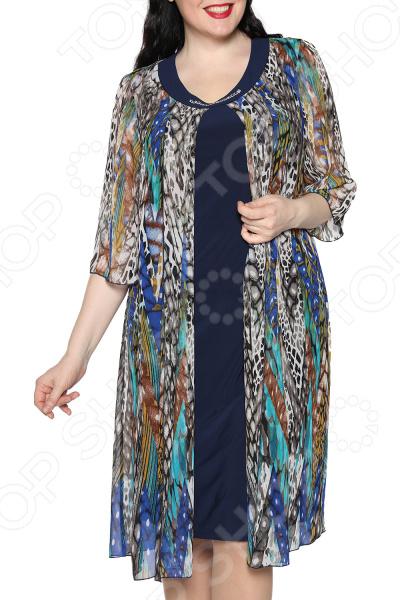 Платье Лауме-Лайн «Звездное настроение». Цвет: темно-синий