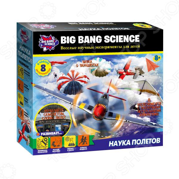 Набор для экспериментов Big Bang Science «Эксперименты с самолетами»