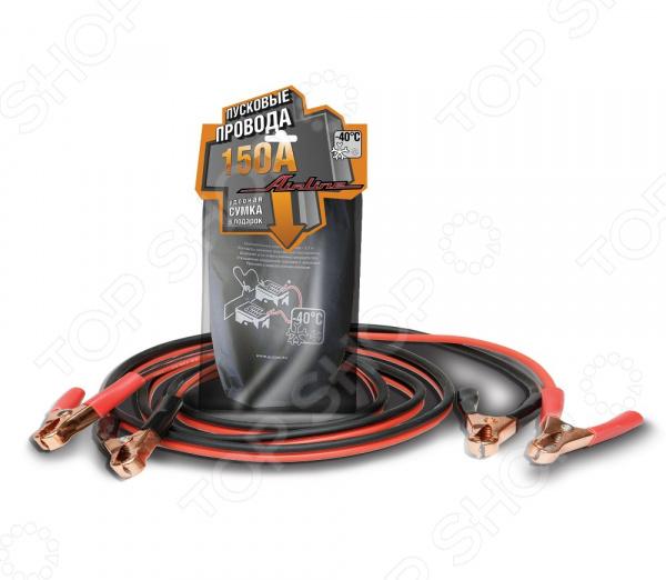 Провода прикуривания Airline SA-150-03 провода пусковые azard контакт в пакете