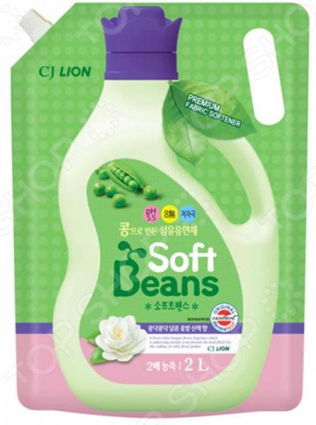 Кондиционер для белья CJ Lion Soft Beans. В мягкой упаковке