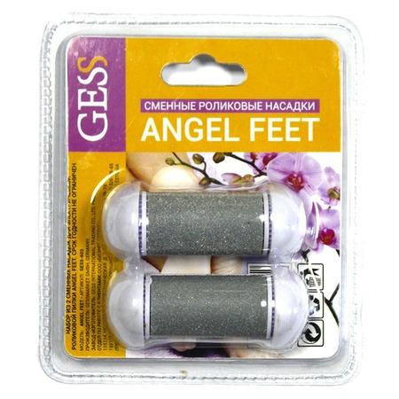 Купить Комплект насадок сменных для электрической пилки Gess Angel Feet