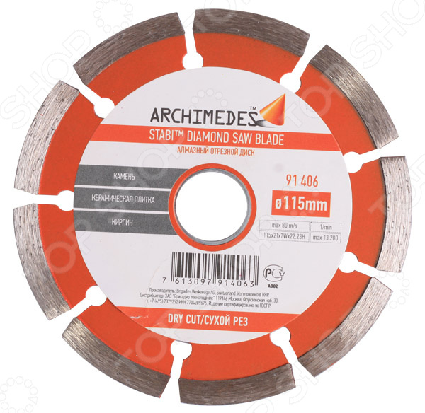 Диск отрезной Archimedes 91406  резчик для керамической плитки и камня einhell th tc 618