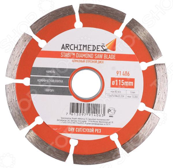 Диск отрезной Archimedes 91406