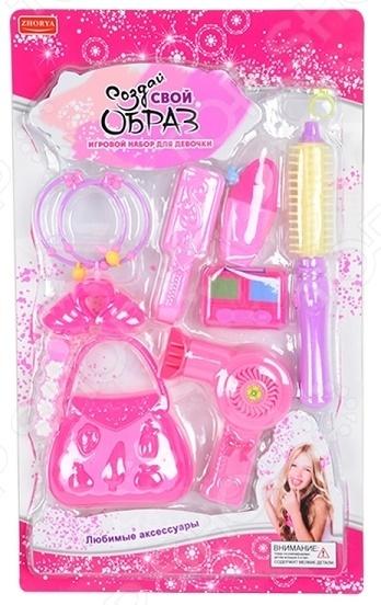 Набор аксессуаров для девочки Zhorya Х76492