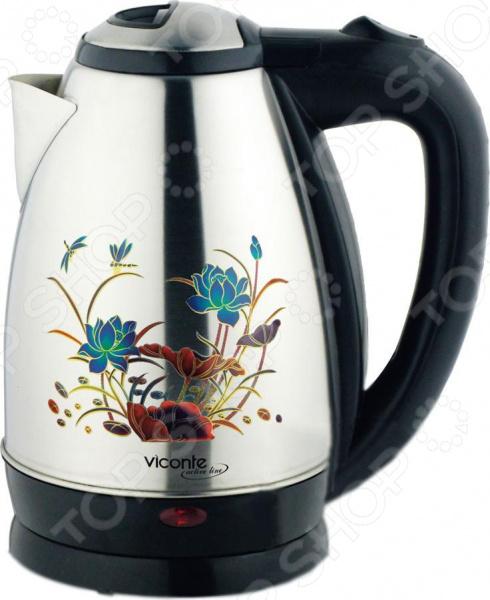 Чайник Viconte VC-3257