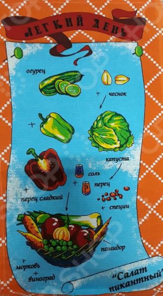 Набор полотенец Guten Morgen «Неделька» полотенца кухонные la pastel набор полотенец 4 предмета из микрофибры 30х30