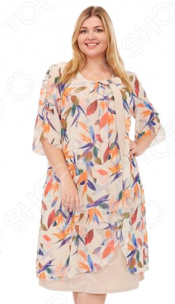 Платье Laura Amatti «Первое свидание». Цвет: бежевый
