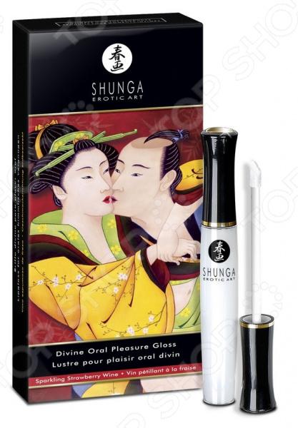 Блеск для губ Shunga «Божественное удовольствие. Клубника и шампанское» набор shunga geisha s secret клубника и шампанское 5 предметов