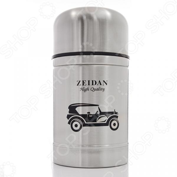 Термос Zeidan Z9035