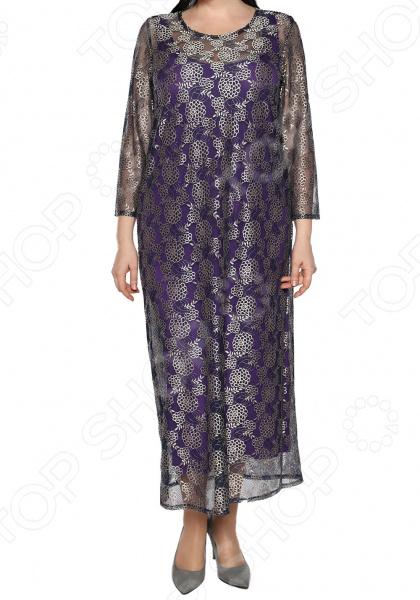 Платье Jenks «Роскошный образ». Цвет: фиолетовый блуза jenks счастливое настроение цвет фиолетовый