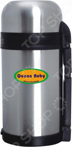 Термос Queen Ruby QR-8605