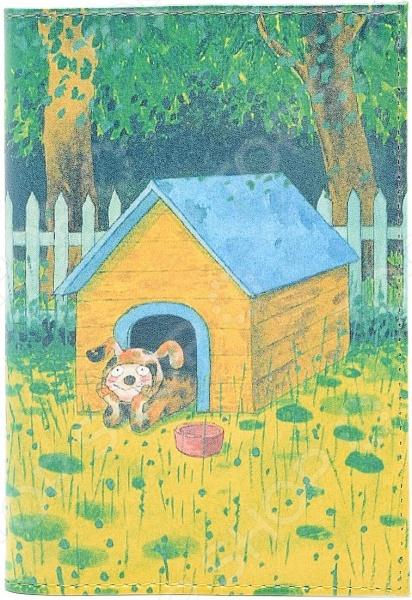 Обложка для автодокументов кожаная Mitya Veselkov «Мечтающий пес в будке»