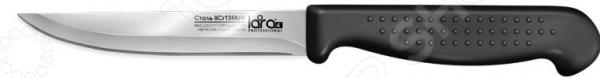 Нож LARA LR05-42 набор ножей lara lr05 46