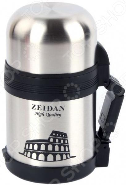 Термос Zeidan Z-9042