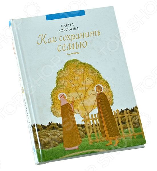 Вероучение христианской религии Сибирская Благозвонница 978-5-91362-949-4