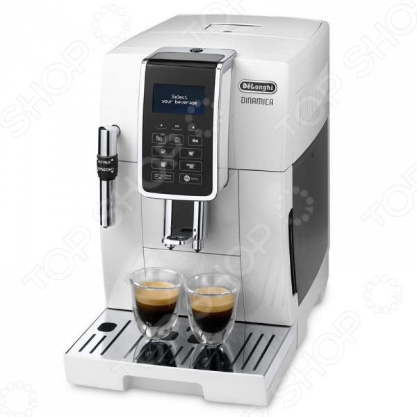Кофемашина ECAM 350 35 W