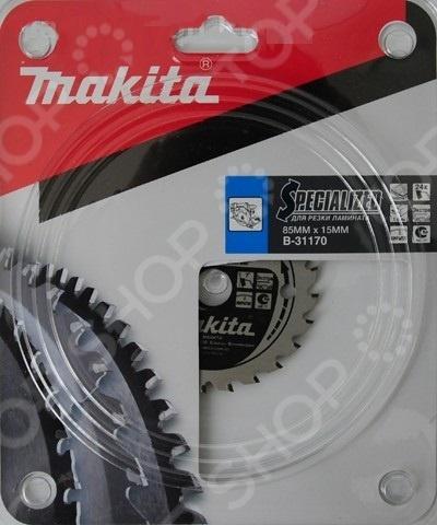 Диск пильный Makita B-31170