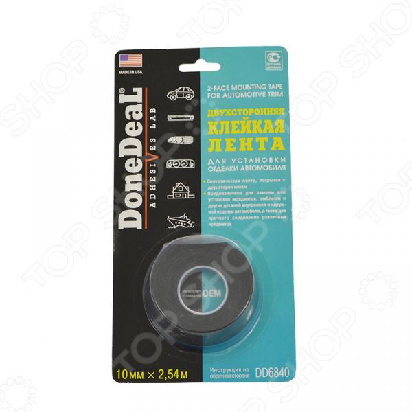 Двусторонняя клейкая лента для автоаксессуаров Done Deal DD 6840 лента клейкая двусторонняя folsen ткань 50мм х 5м
