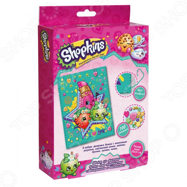 Набор для шитья из фетра Shopkins «Вечеринка с Шопкинс»